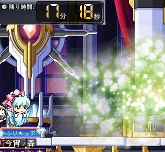 Maple130209_042721.jpg