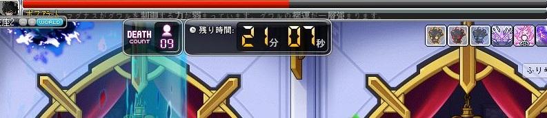 Maple130210_163204.jpg
