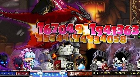 Maple130213_200934.jpg