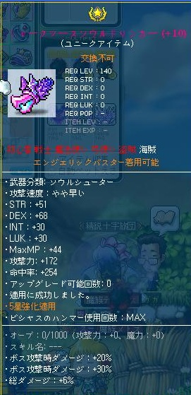 Maple130214_223150.jpg