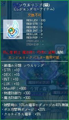 Maple130214_223152.jpg