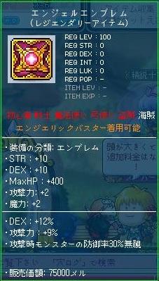 Maple130214_223208.jpg