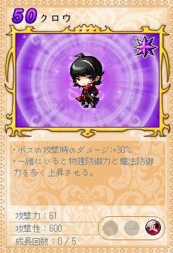 Maple130214_223554.jpg