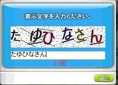 Maple130309_224214.jpg
