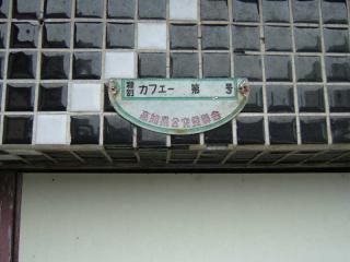 2005_0420_120806AA.jpg