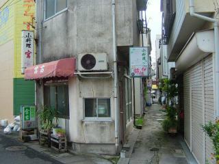 2005_0714_063006AA.jpg