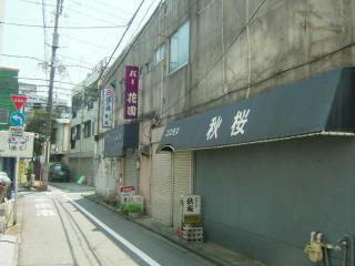 2006_0810_134008AA.jpg