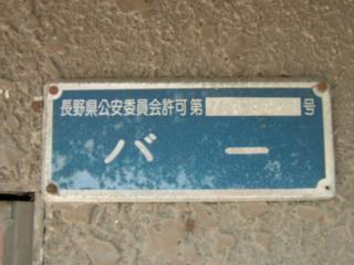 2007_0802_140108AA.jpg