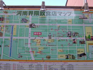 2007_1129_115320AA.jpg