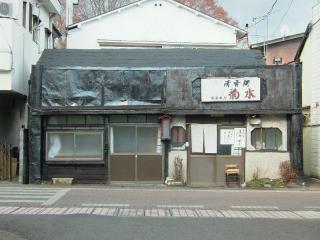 2007_1220_133534AA.jpg