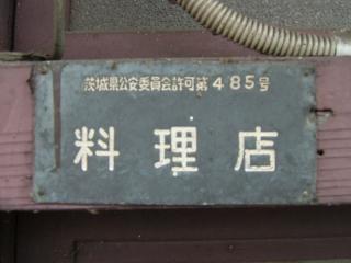 2007_1220_133732AA.jpg