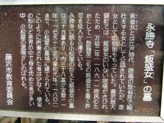 2007_1221_111518AA.jpg