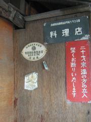 2008_0110_145812AA.jpg