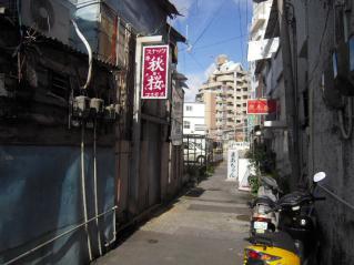 2010_0224_155513AA.jpg