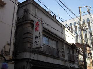 2012_0212_140245AA.jpg