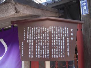 2012_0218_151149AA.jpg