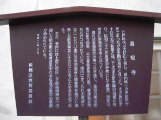 2012_0218_151740AA.jpg