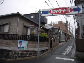 2012_0304_122821AA.jpg