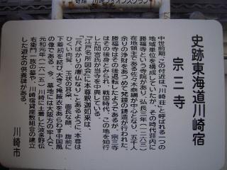 _20110109_100339.jpg