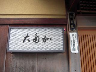 _20111212_095305.jpg