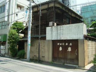 tokyo2006_0525_102533AA.jpg