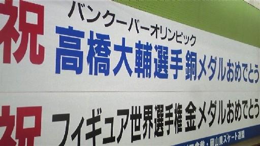 101021_100232.jpg
