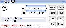 DD2012終了時、修羅