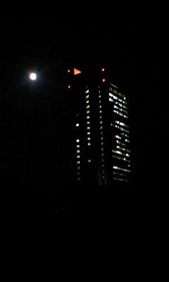 bule moon