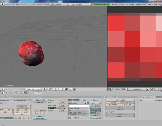 blender01_20100221002536.jpg