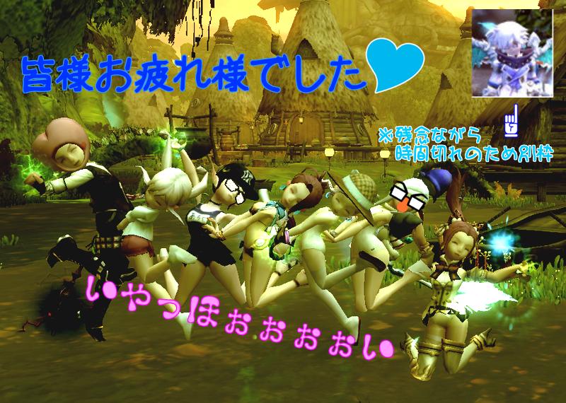 記念撮影_20141003