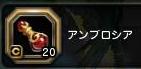 かぇちゃん1-1_20141028