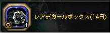 かぇちゃん2-1_20141028