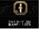 かぇちゃん3-1_20141028