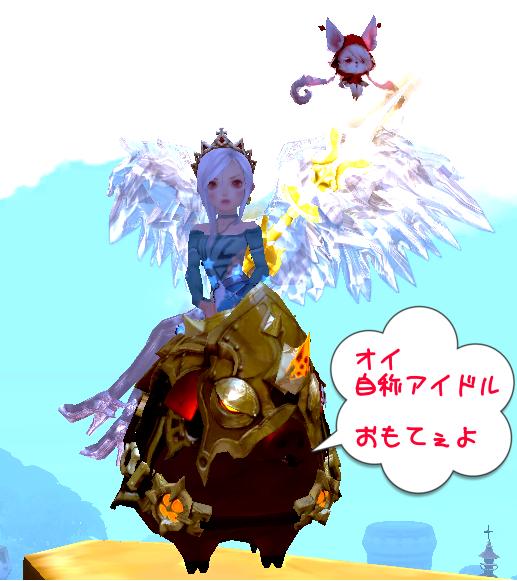 黄金豚_20141216