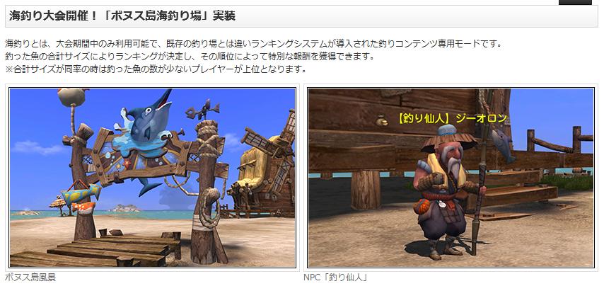 海釣り_20141216