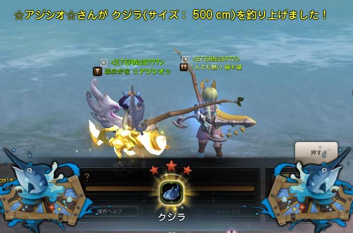 くじら_20141224