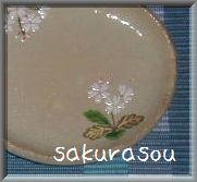 sakurasoukozara.jpg