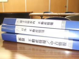 DSCF6908_convert_20110514101644.jpg