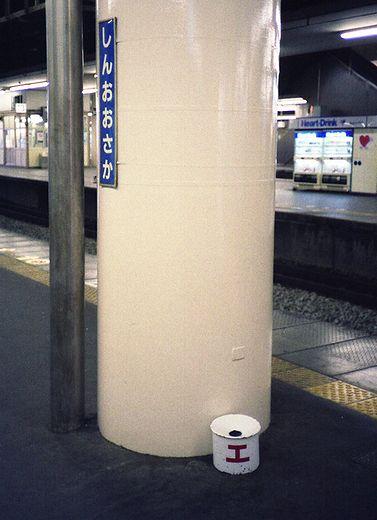 1992小諸と新大阪368-11