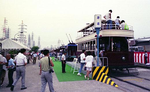 1993大阪市電一般公開417-1