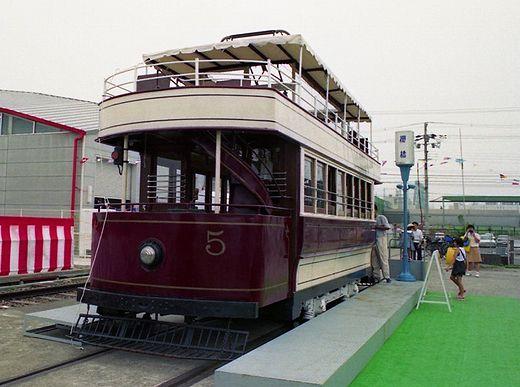 1993大阪市電一般公開401-1
