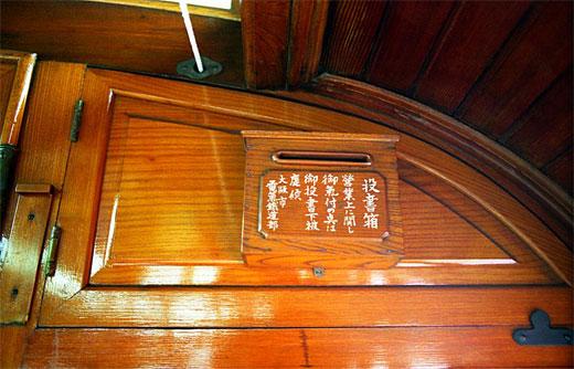 1993大阪市電一般公開418-1