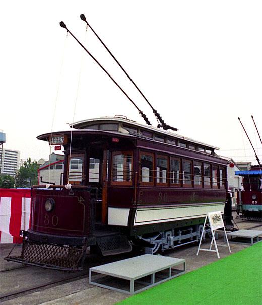 1993大阪市電一般公開396-1