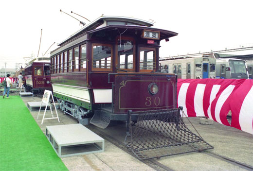 1993大阪市電一般公開403-1