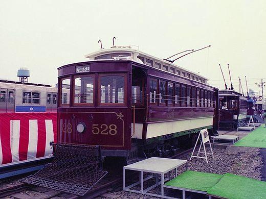 1993大阪市電一般公開392-1
