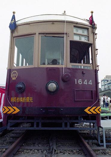 1993大阪市電一般公開405-1
