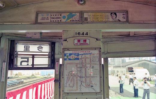 1993大阪市電一般公開388-1