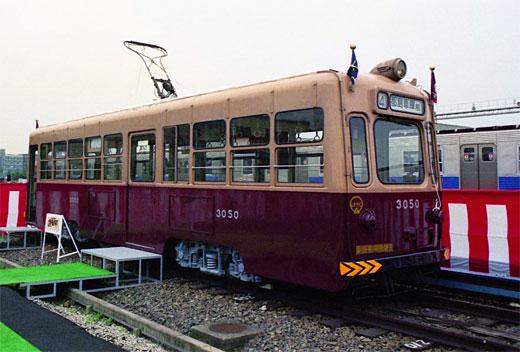 1993大阪市電一般公開387-1