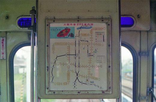1993大阪市電一般公開384-1