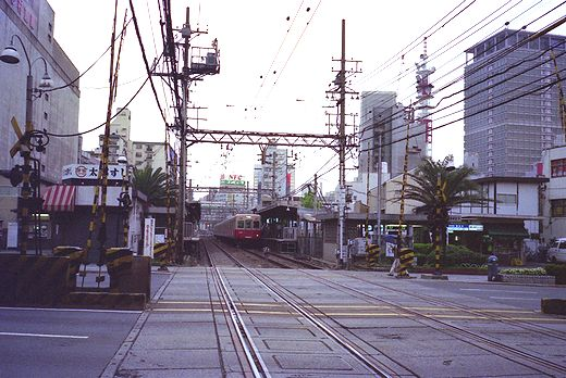 1993阪神・福島地上駅428-1